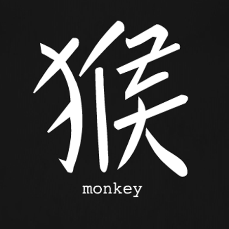 Chinese Symbol For Year Of The Monkey T Shirt Design Designashirt